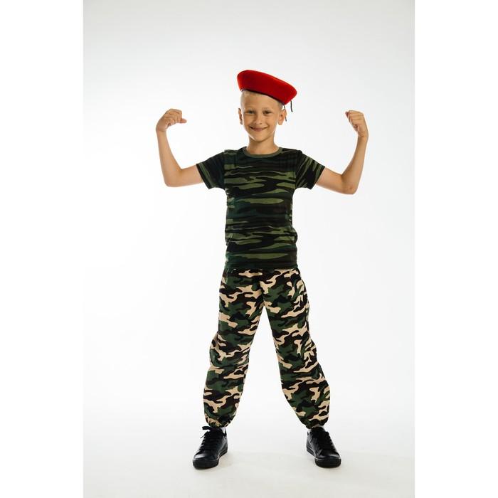 Карнавальный костюм «Спецназ», рост 134 см - фото 105521864