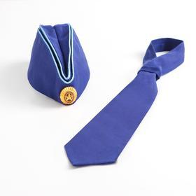 Карнавальный набор «Лётчик», пилотка, галстук, цвет синий