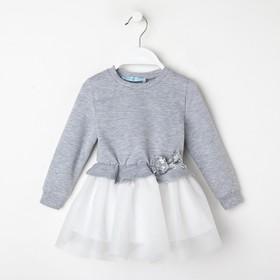 Платье детское с баской KAFTAN, рост 134-140 см (36), серый