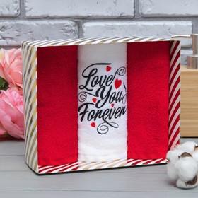 Набор полотенец «Love you forever» 30х60 см - 3шт