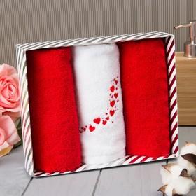 Набор полотенец «Сердечки» 30х60 см - 3шт