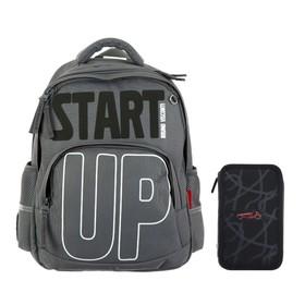 Рюкзак школьный Bruno Visconti, 40 х 30 х 19 см, эргономичная спинка, Start Up