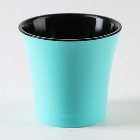 Кашпо со вставкой «Арте», 0,6 л, цвет мятный-чёрный