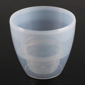 Кашпо со вставкой «Деко Твин», 2,5 л, цвет прозрачный
