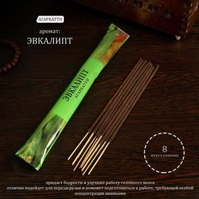 """Incense """"Eucalyptus"""", 8 sticks in a soft pack"""