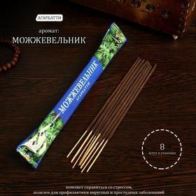 """Incense """"Juniper"""", 8 sticks in a soft pack"""