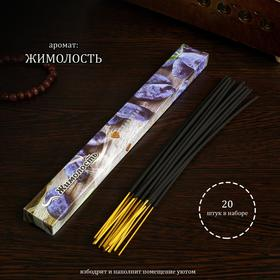 "Incense ""Honeysuckle"", 20 sticks in a package"