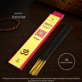 Incense Patchouli 20 sticks in the package