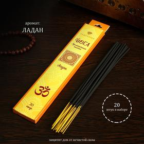 """Incense """"Frankincense"""", 20 sticks in a package"""