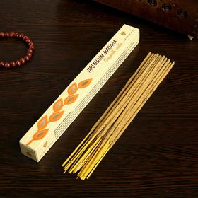 """Incense """"Shangrala"""", 20 sticks in a package"""