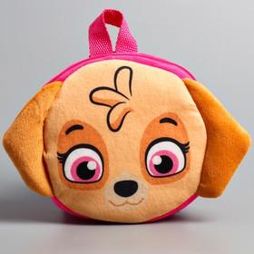 Рюкзак детский плюшевый