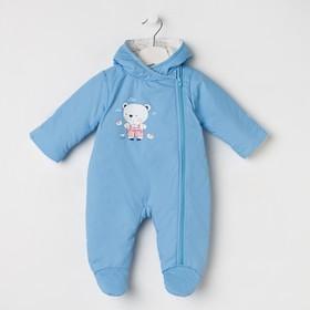 Комбинезон детский, цвет голубой/принт микс, рост 62 см