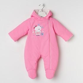 Комбинезон детский, цвет розовый/принт микс, рост 62 см