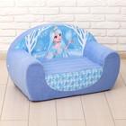 """Soft toy """" snow Princess Sofa»"""