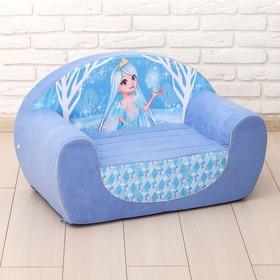 Мягкая игрушка «Диван Снежная принцесса» Ош