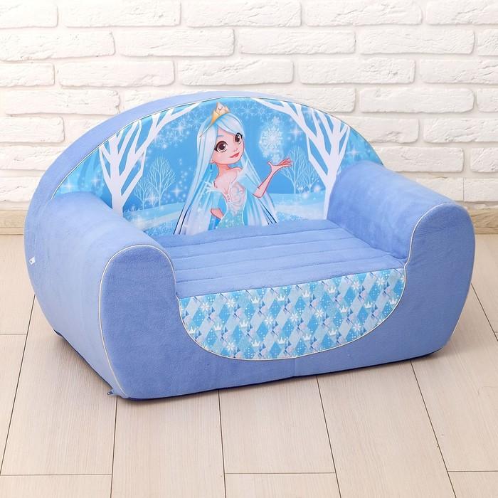 Мягкая игрушка «Диван Снежная принцесса» - фото 105448558