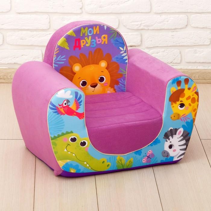 Мягкая игрушка «Кресло: Звери»