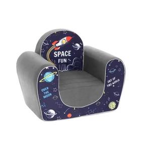 Мягкая игрушка-кресло «Космос»