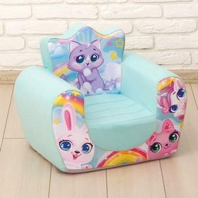 Мягкая игрушка-кресло «Котята»