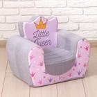 Мягкая игрушка «Кресло: Маленькая принцесса» - фото 1004000