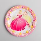 "Paper plate ""Princess"", 18 cm"