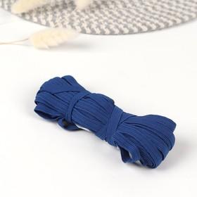 10mm elastic tape*10±1 m blue (5PCS PACKING) CHP-10/10