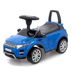 Толокар Land Rover Evoque, звуковые эффекты, цвет синий