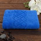 Полотенце махровое «Plait», цвет синий, 100х150 см