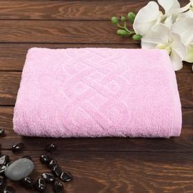Полотенце махровое «Plait» цвет розовый, 100х150