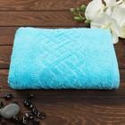 Полотенце махровое «Plait», цвет голубой, 100х150 см - фото 4672666