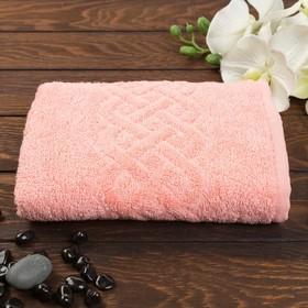 Полотенце махровое «Plait», цвет коралл, 100х150 см