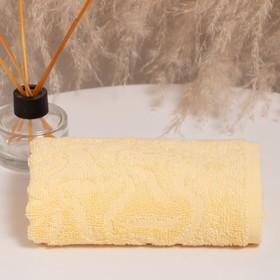 Полотенце махровое «Радуга» цвет жёлтый, 30х70, 305 гр/м