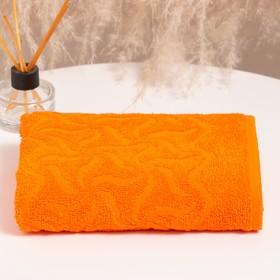 Полотенце махровое «Радуга» цвет оранжевый, 100х150, 295 гр/м