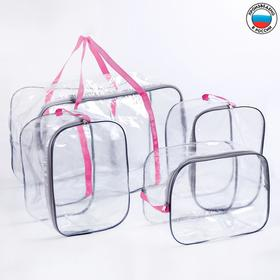 A set of bags in the hospital 4 pcs., 1 + 3, color pink