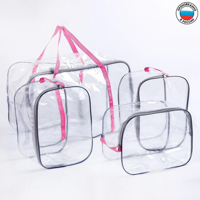 Набор сумок в роддом 4 шт., 1+3, цвет розовый