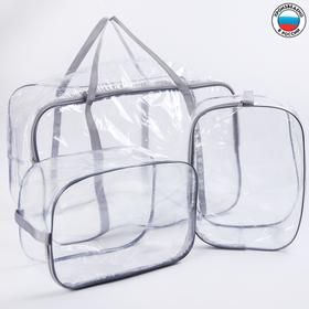 A set of bags in the hospital 3 pcs., 1 + 2, gray