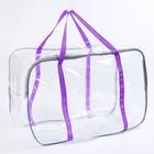 Набор сумок в роддом 3 шт., 1+2, цвет сиреневый - фото 970261