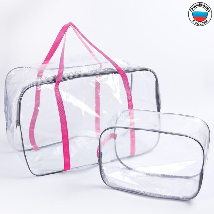 Набор сумок в роддом 2 шт., 1+1, цвет розовый