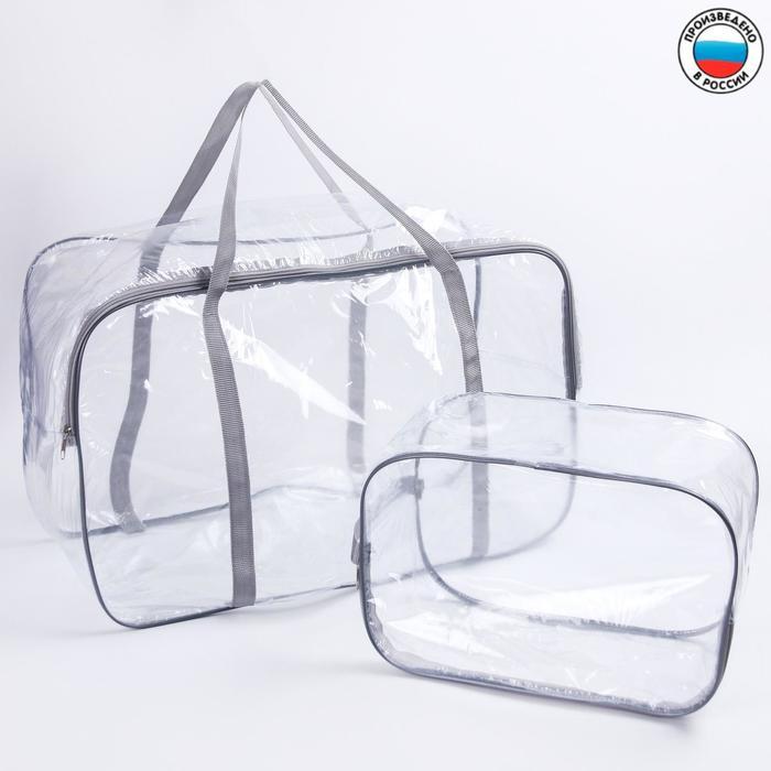 Набор сумок в роддом 2 шт., 1+1, цвет серый