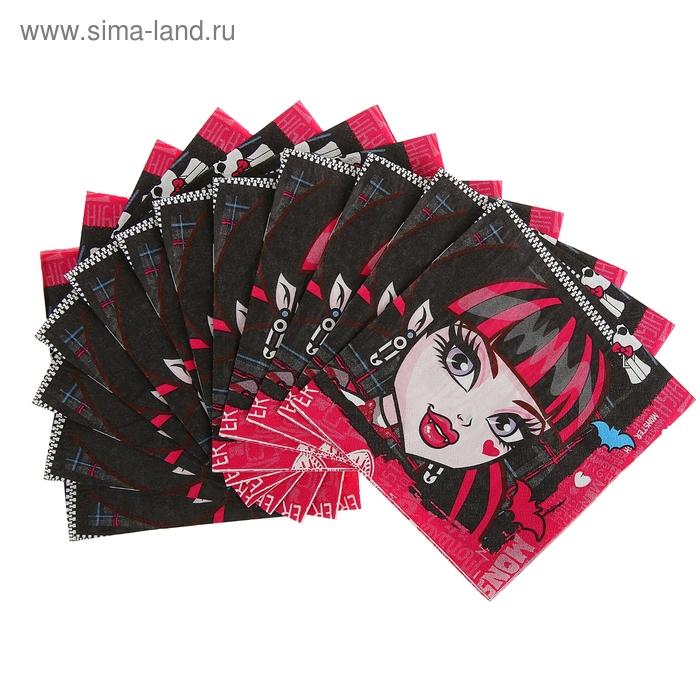 """Салфетки бумажные Monster High """"Страшно красивые"""", 33 см, набор 20 шт."""