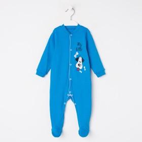 Комбинезон для мальчика, цвет синий/собачка, рост 68 см