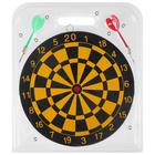 Darts 24 cm, 2 dart