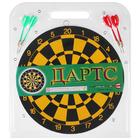 Darts 29 cm, 4 dart