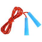 Sports skipping rope 2.1 m, the cord is d = 0.5 cm, color mix