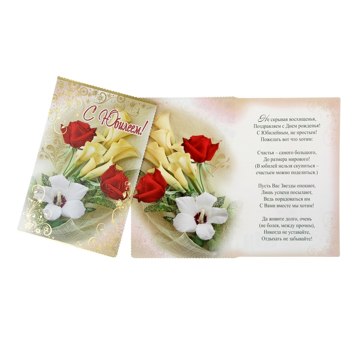 Америка картинках, текст открытки для букета девушке
