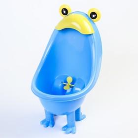 Писсуар для мальчиков с прицелом, цвет голубой