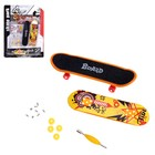 "Finger skateboard ""Ollie"", with interchangeable boards and accessories MIX"