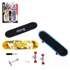 "Set finger skateboards ""skate Park"", with removable Board and accessories, the light EF MIX"