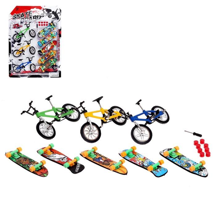 Набор «Команда экстремалов», 3 пальчиковых велосипеда и 5 скейтбордов