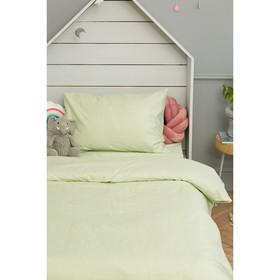 Детское постельное бельё Этель «Салатовая нежность» 1.5 сп, цвет зелёный, 143х215 см, 150х214 см, 50х70 см